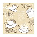 Napkins TASTY COFFEE 33x33cm 1/4fold TISSUE 3-ply brown - 600pcs