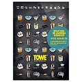 Catalog 2019 TOWE Food Service Equipment FREE - 1pc.