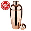 NEW! Shaker CLASSIC Ø8,5cm/H20cm Stainless Steel - 1pc.